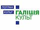 """форум """"ПогранКульт:ГаліціяКульт""""  Харків, 4 – 18 жовтня 2016"""
