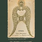 """Oleg Denysenko """"Wings"""""""