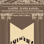 У Львові відкрився Музей сучасного мистецтва!