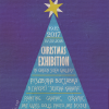 Traditional Christmas Exhibition. From 19 of December untill 14 of January 2018