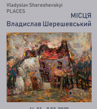 "Vladyslav Shereshevskyi. ""Places"". January, 14 – February, 9, 2020"