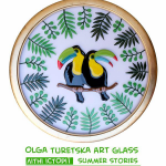 """Summer stories"". Art glass exhibition by Olga Turetska. 4 – 30 of June 2019"