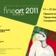"""Hа Мистецькому Форумi """"Файн-Арт"""" 2011 (Киiв)  з проектом 2009 року """"Без образ"""""""