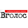У Львові триває виставка Романа Бончука «Стіна»