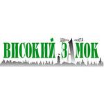 «Міжсезоння» Ніни Буряк